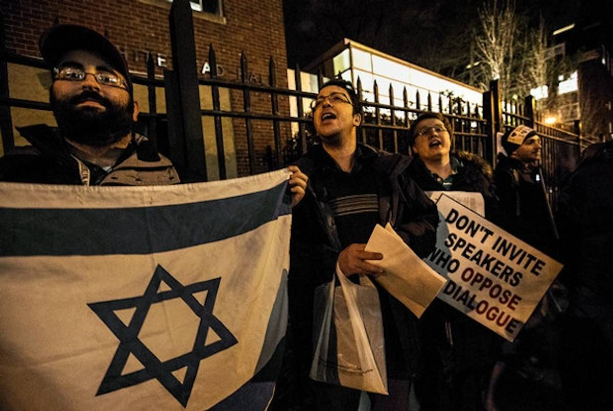 Brooklyn College Academic Calendar 2022.Pro Israel Students Ousted From Bds Event At Brooklyn College Tablet Magazine